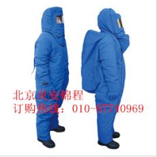 低温液氮防护服有效防御-200oC至-360oC低温