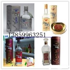 42度臺灣八八坑道高粱酒價格淡麗藍禮盒報價