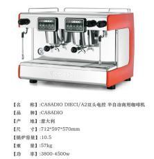 供應CASADIO雙頭卡薩迪歐商用半自動咖啡機