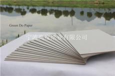 供应可替代国外荷兰板的全灰硬板纸