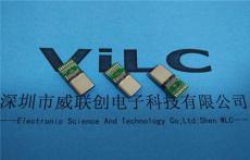 USB Type-3.1C 夾板帶板公頭 不分正反插