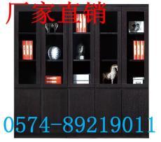 寧波書柜時尚簡約 量多從優 大促銷 廠家