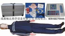 復蘇模擬人模型 成都心肺復蘇模擬人
