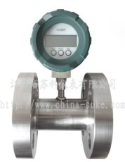 高壓氣體渦輪流量計