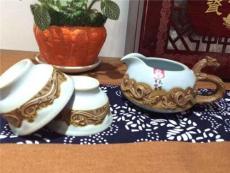 景德镇茶具 陶瓷茶具陶瓷 茶具套装