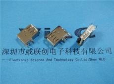 USB A F全贴片小脚鱼叉脚带定位柱 胶芯LCP