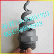 耐磨损喷头 3寸碳化硅喷嘴 电厂脱硫除尘用