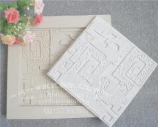 文化石背景墙砖 树脂砖模具 砂岩背景墙砖