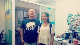 上海SAT基础培训