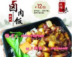日式咖喱牛肉飯做法培訓特色鹵肉飯做法學習