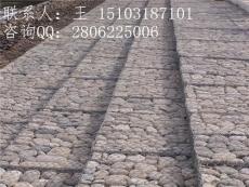 格宾网对于治理加固河道建造堤坝的优势