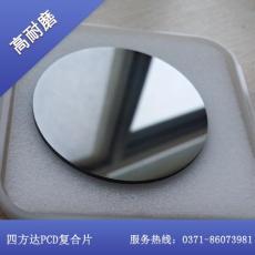 钻石V-CUT刀用金刚石复合片