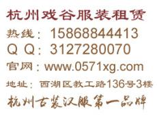 杭州舞蹈服装租赁杭州西湖区舞蹈服装出租