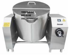 方宁可倾式电磁熬糖锅 大功率工业溶糖锅