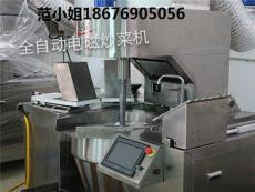 方宁商用大型全自动智能炒菜机