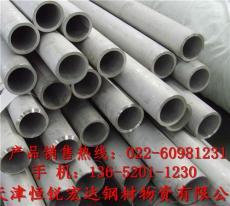 供应USU304不锈钢管 浙江永上304不锈钢管