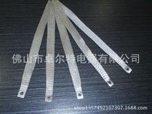 佛山铜编织带软连接