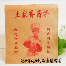 酱香饼袋防油纸袋牛皮纸袋价格沧州江海制品
