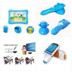 益智玩具設計與加工組裝