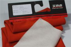 芳纶1313/间位芳纶针织面料
